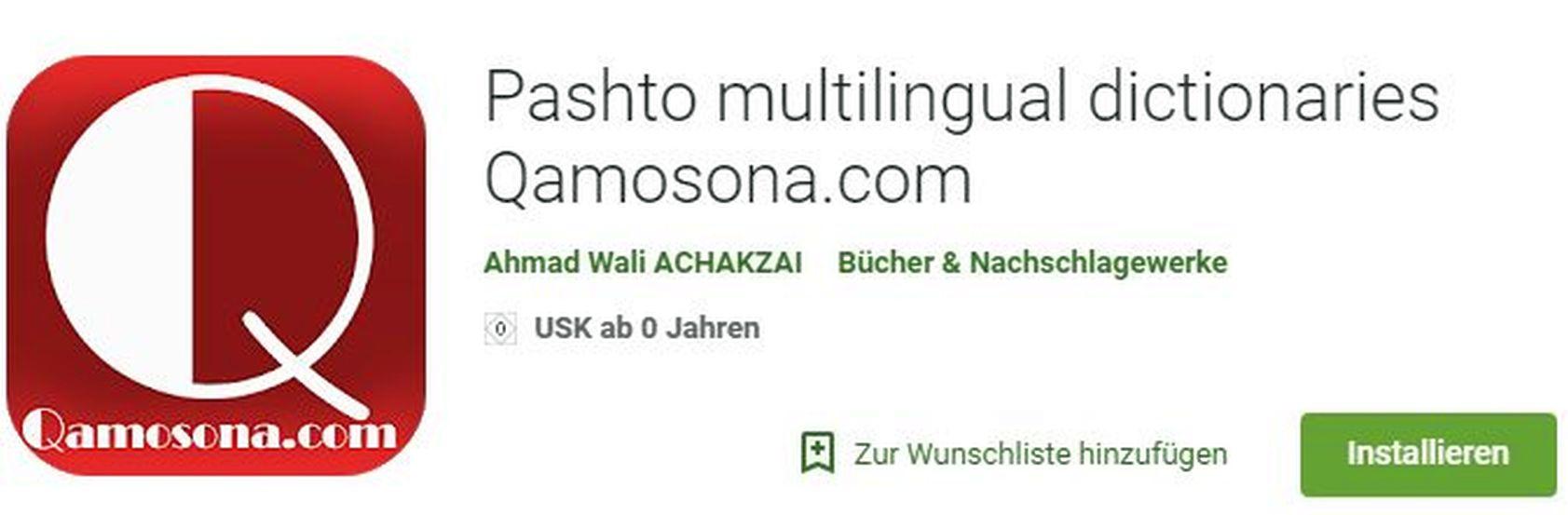 Qamosona New Android App